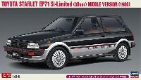トヨタ スターレット EP71 Si リミテッド 3ドア 中期型