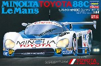 ハセガワ1/24 自動車 限定生産ミノルタ トヨタ 88C ル・マン タイプ