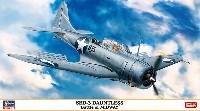 SBD-3 ドーントレス ミッドウェー海戦