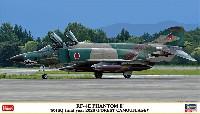 ハセガワ1/72 飛行機 限定生産RF-4E ファントム 2 501SQ ファイナルイヤー 2020 森林迷彩