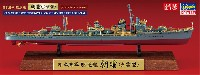 日本海軍 駆逐艦 朝霜 (夕雲型) フルハル スペシャル