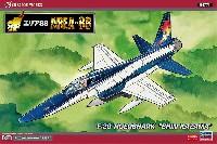 F-20 タイガーシャーク 風間真 (エリア88)