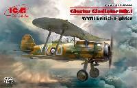 グロスター グラジエーター Mk.1