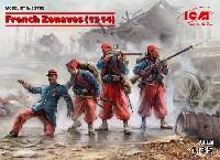 フランス ズアーブ兵 1914