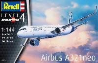 エアバス A321neo