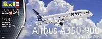 エアバス A350-900 ルフトハンザ New Livery