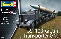 レベル1/72 ミリタリードイツ 重牽引車 SS-100 ギガント w/ トランスポーター & V2ロケット