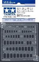 モデリングテンプレート 長円 1-6mm