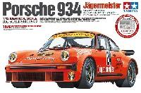 ポルシェ 934 イェーガーマイスター (エッチングパーツ付き)
