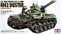 タミヤ1/35 ミリタリーミニチュアシリーズアメリカ対空自走砲 M42 ダスター (人形3体付き)