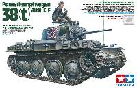 タミヤ1/35 ミリタリーミニチュアシリーズドイツ軽戦車 38(t) E/F型