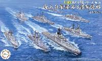 海上自衛隊 第3護衛隊群 1998年