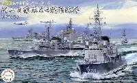 海上自衛隊 第4護衛隊群 1998年