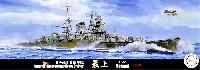 フジミ1/700 特シリーズ日本海軍 重巡洋艦 最上 昭和17年