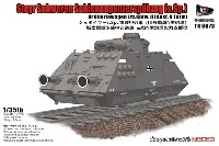 シュタイヤー s.Sp. 重装甲列車 (3号戦車N型砲塔) w/360mm線路