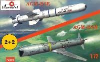 AGM-84E/H w/カート