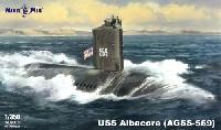 ミクロミル1/350 艦船モデルUSS アルバコア (AGSS-569)