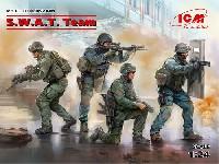 ICM1/24 フィギュアS.W.A.T.チーム