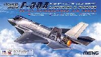 F-35A ライトニング 2 オランダ王立空軍