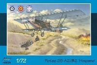 アズール1/72 航空機モデルポテーズ 25 A2/B2 イスパノ・スイザ 12Lb エンジン搭載機