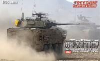フリーダムモデル1/35 ミリタリーミニチュアワールドROCA CM-34 TICV 雲豹 w/30mmチェーンガン 漢光軍事演習 2019年