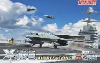 アメリカ海軍 無人戦闘航空システム X-47B 空中給油機型