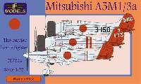 三菱 A5M1/3a 96式1/3号艦上戦闘機