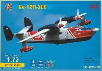 べリエフ Be-12P-200 試作消防飛行艇