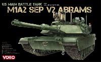 M1A2 SEP V2 エイブラムス アメリカ主力戦車