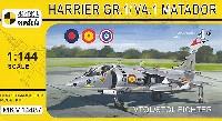 ハリアー GR.1/VA.1 マタドール VTOL/STOL ファイター