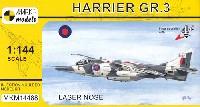 ハリアー GR.3 レーザーノーズ