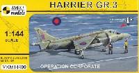 ハリアー GR.3 フォークランド紛争
