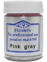 ピンクグレー