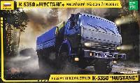 ズベズダ1/35 ミリタリーロシア K-5350 ムスタング 6輪式軍用トラック