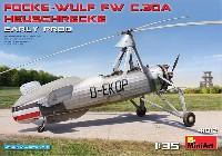 フォッケウルフ FW C.30A ホイシュレッケ 初期型