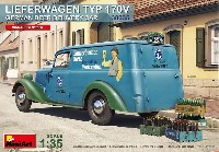 ドイツ ビール配達車 (TYP 170V バン)