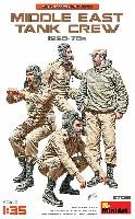 中東 戦車兵 1960-70年代