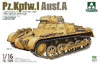1号戦車 A型