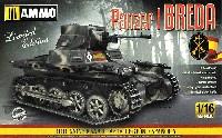 1号戦車 ブレダ スペイン内戦