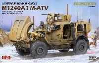 M1240A1 M-ATV フルインテリアキット
