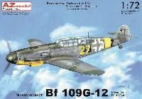 メッサーシュミット Bf109G-12 (G-4ベース型)