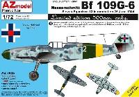 メッサーシュミット Bf109G-6 スロバキア リミテッドエディション