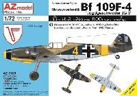 メッサーシュミット Bf109F-4 JG.3 リミテッドエディション
