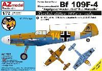 AZ model1/72 エアクラフト プラモデルメッサーシュミット Bf109F-4 JG.27 マルセイユ リミテッドエディション