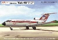 AZ model1/144 Airport (エアライナーなど)ヤコブレフ Yak-40 旅客機 チェコ航空/クバーナ航空