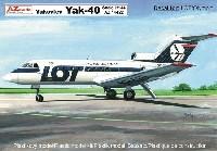 AZ model1/144 Airport (エアライナーなど)ヤコブレフ Yak-40 旅客機 LOTポーランド航空/オリンピック航空
