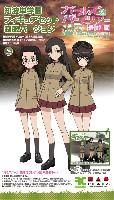 知波単学園 フィギュアセット 制服バージョン (ガールズ&パンツァー 最終章)
