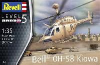 ベル OH-58 カイオワ