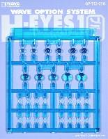 H・アイズ 1 ブルー
