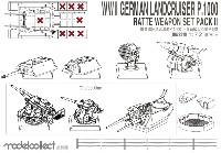 モデルコレクト1/72 AFV キットドイツ 陸上巡洋艦 P.1000 ラーテ用 武装セット